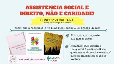 concurso-culturalassistencia-social-e-direito-nao-e-caridade