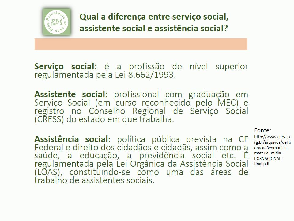 Serviço social é diferente de assistência social
